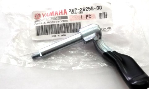 Курок газа для Yamaha Grizzly 700/550 2009+ 28P-2625G-00-00